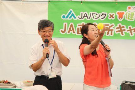 yamaguchi11