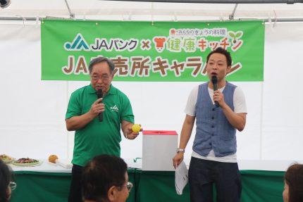 kumamoto15