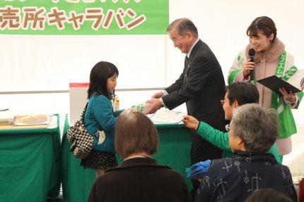 tokushima16