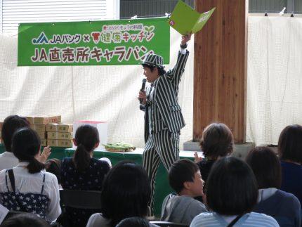 yamanashi16