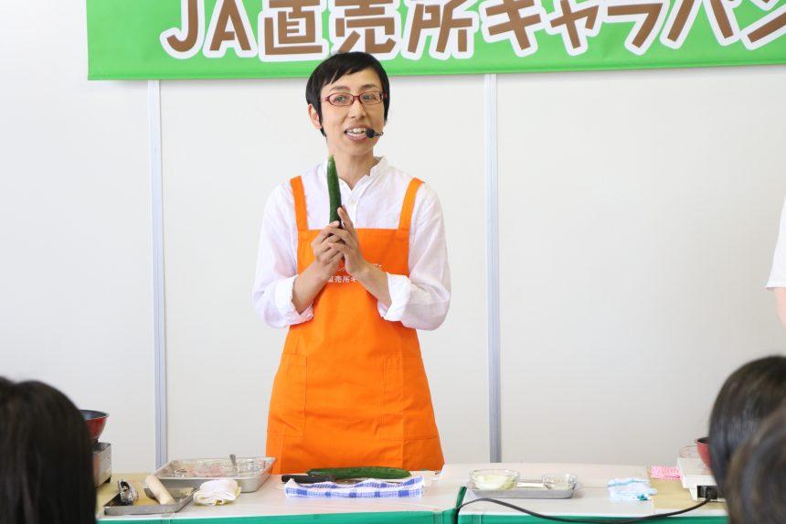 料理研究家舘野真知子さん