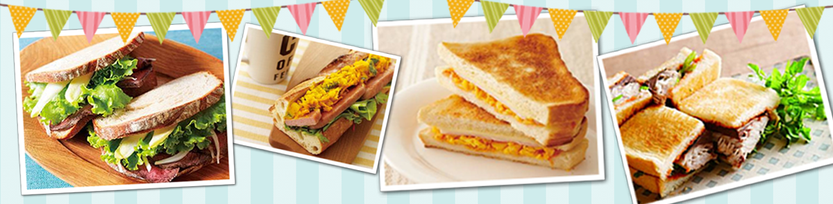 青空の下、みんなで食べたい!サンドイッチのレシピ集