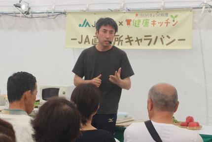 山形県立米沢栄養大学 健康栄養学科 准教授加藤守匡(もりまさ)さん