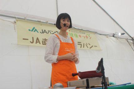 料理家 コウ 静子さん