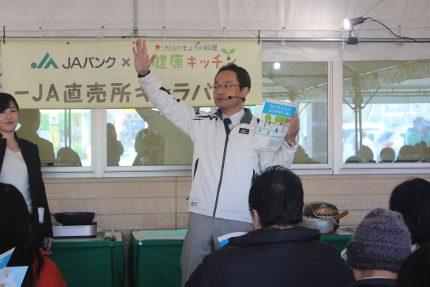藤田 博曉(ひろあき)さん 埼玉医科大学 保健医療学部 教授