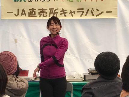 井上知子さん ヨガインストラクター