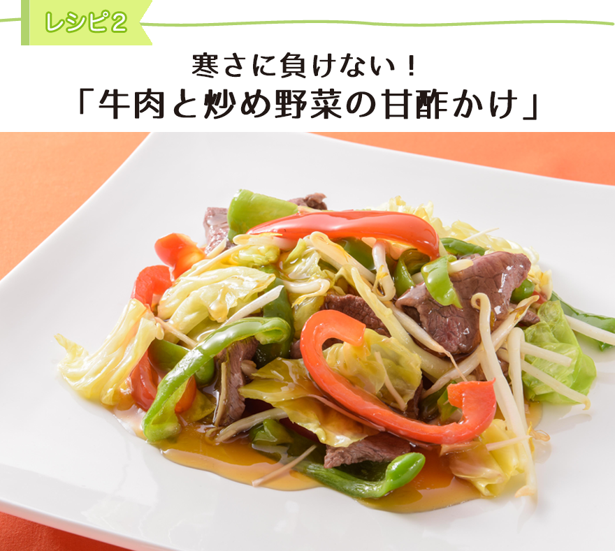ryori_itame5