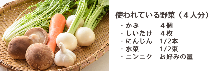 yasai_nabe3