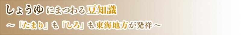 midashi_mame2のコピー