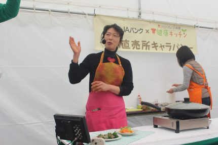 料理研究家 舘野鏡子さん