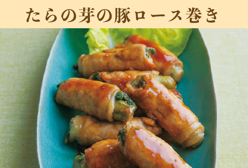 recipes_buta