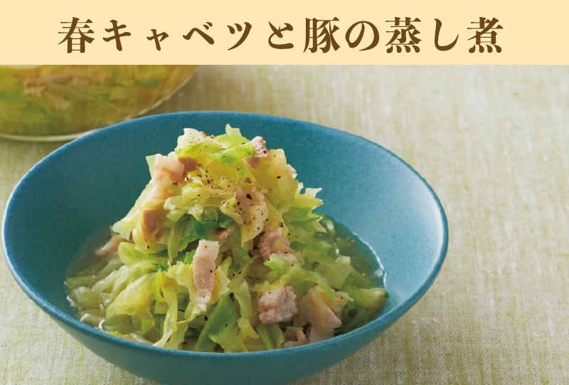 recipes_kyabetsu