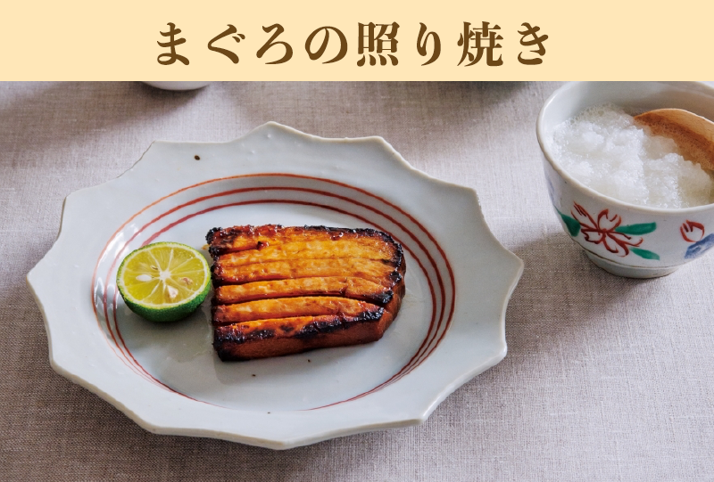 recipes_maguro