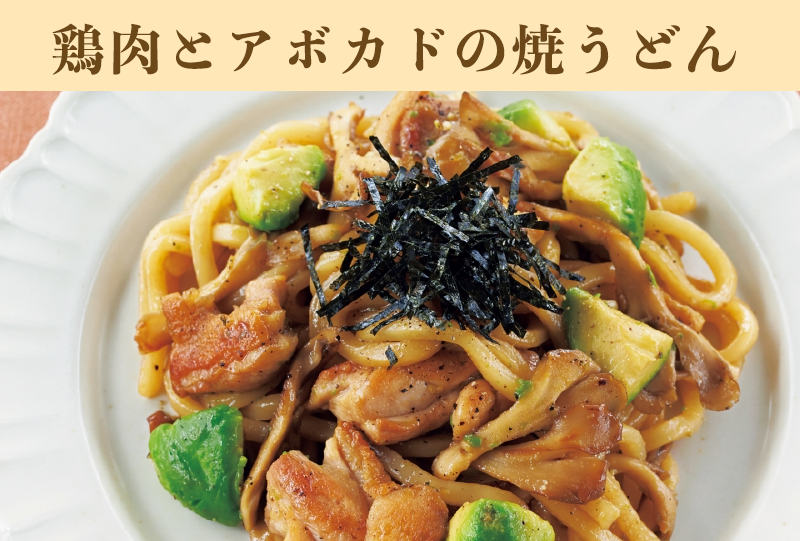 recipes_yakiudon