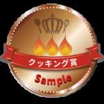 tsukutta_bronze__201804