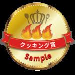 tsukutta_gold__201804