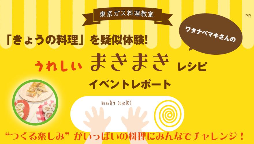 main_01