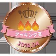 tsukutta_bronze_201804