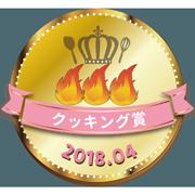 tsukutta_gold_201804