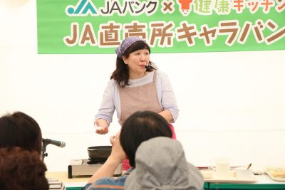 料理研究家 枝元なほみさん