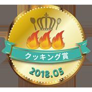 tsukutta_gold_201805