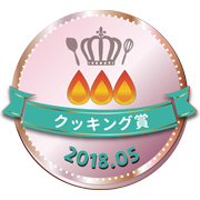 tsukutta_pink_201805