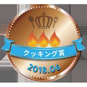 tsukutta_bronze_201806