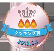 tsukutta_pink_201806