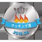 tsukutta_silver_201806