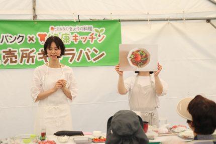 料理家 コウ静子さん