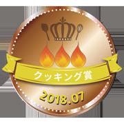 tsukutta_bronze_201807
