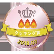 tsukutta_pink_201807