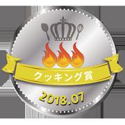 tsukutta_silver_201807