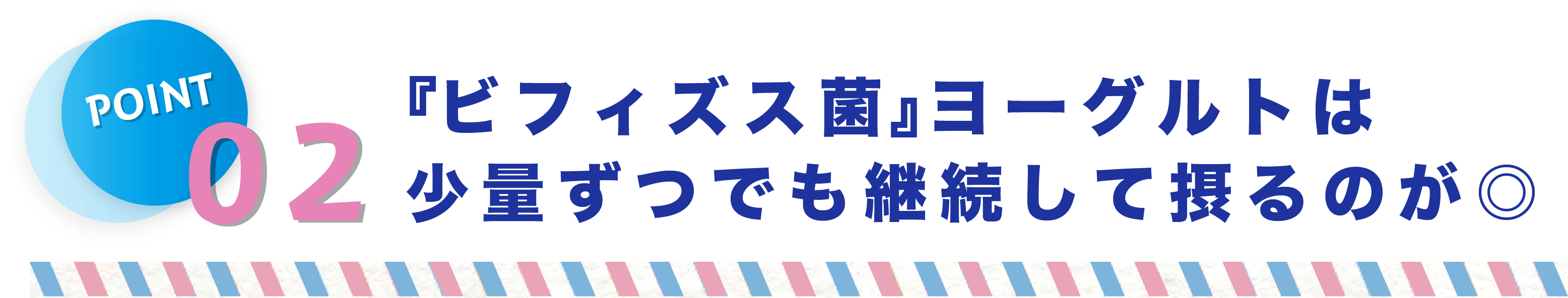 kijima_p2_2