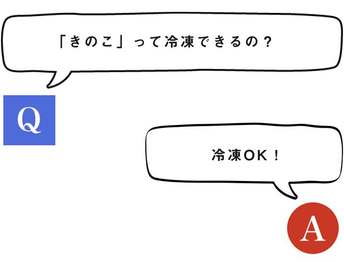 q_3_3