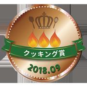 tsukutta_bronze_201809