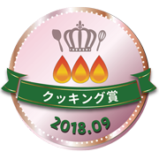 tsukutta_pink_201809