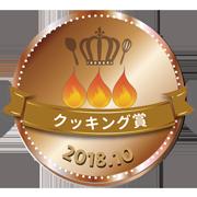 tsukutta_bronze_201810