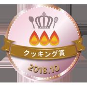 tsukutta_pink_201810