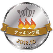 tsukutta_silver_201810