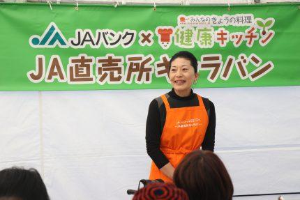 管理栄養士・料理研究家 島本薫さん