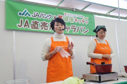 管理栄養士・料理研究家 藤井恵さん