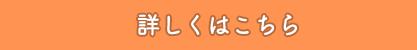 bttn_link