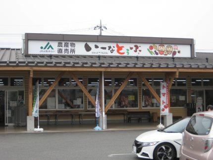 yamanashi21