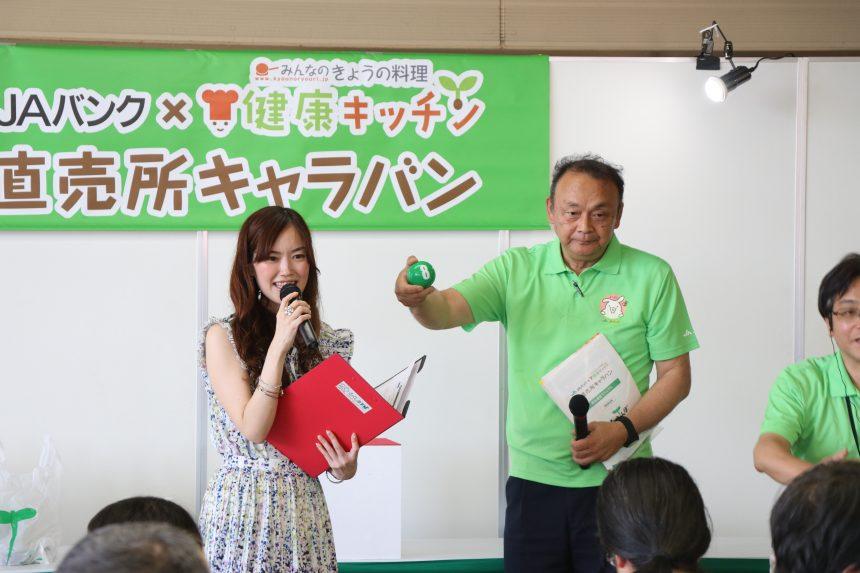fukushima17