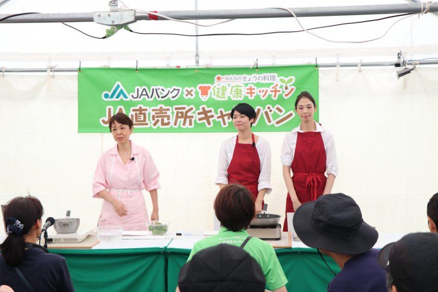 料理研究家 脇雅世さん