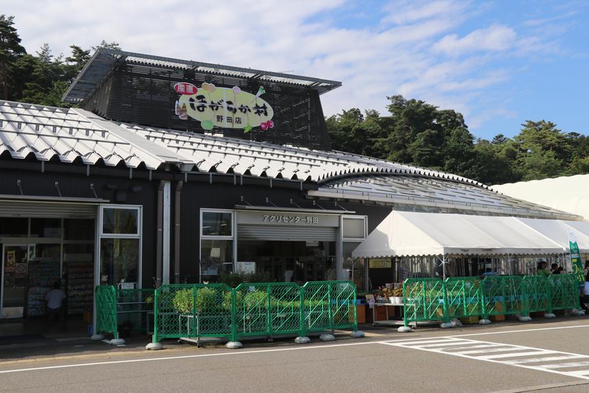 ishikawa21