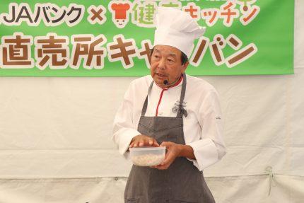 ishikawa6