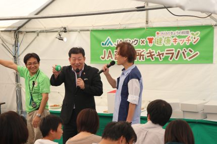 ishikawa17