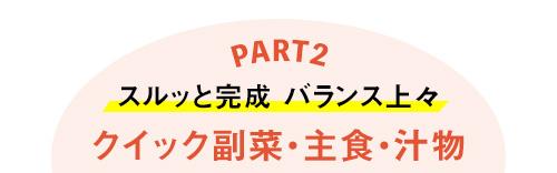 vol3_part2